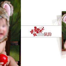 儿童摄影精修底片加版面设计