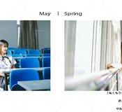 写真后期精修相册制作