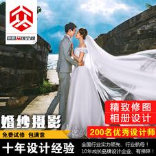 婚纱摄影2精致修片婚纱照p图片处理人像修图影楼后期美工修图片