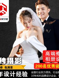婚纱摄影4创意修片婚纱照p图片处理人像修图影楼后期美工修图片